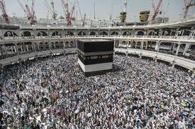 Arabie Saoudite: deux millions de pèlerins se préparent pour la fête de Tabaski