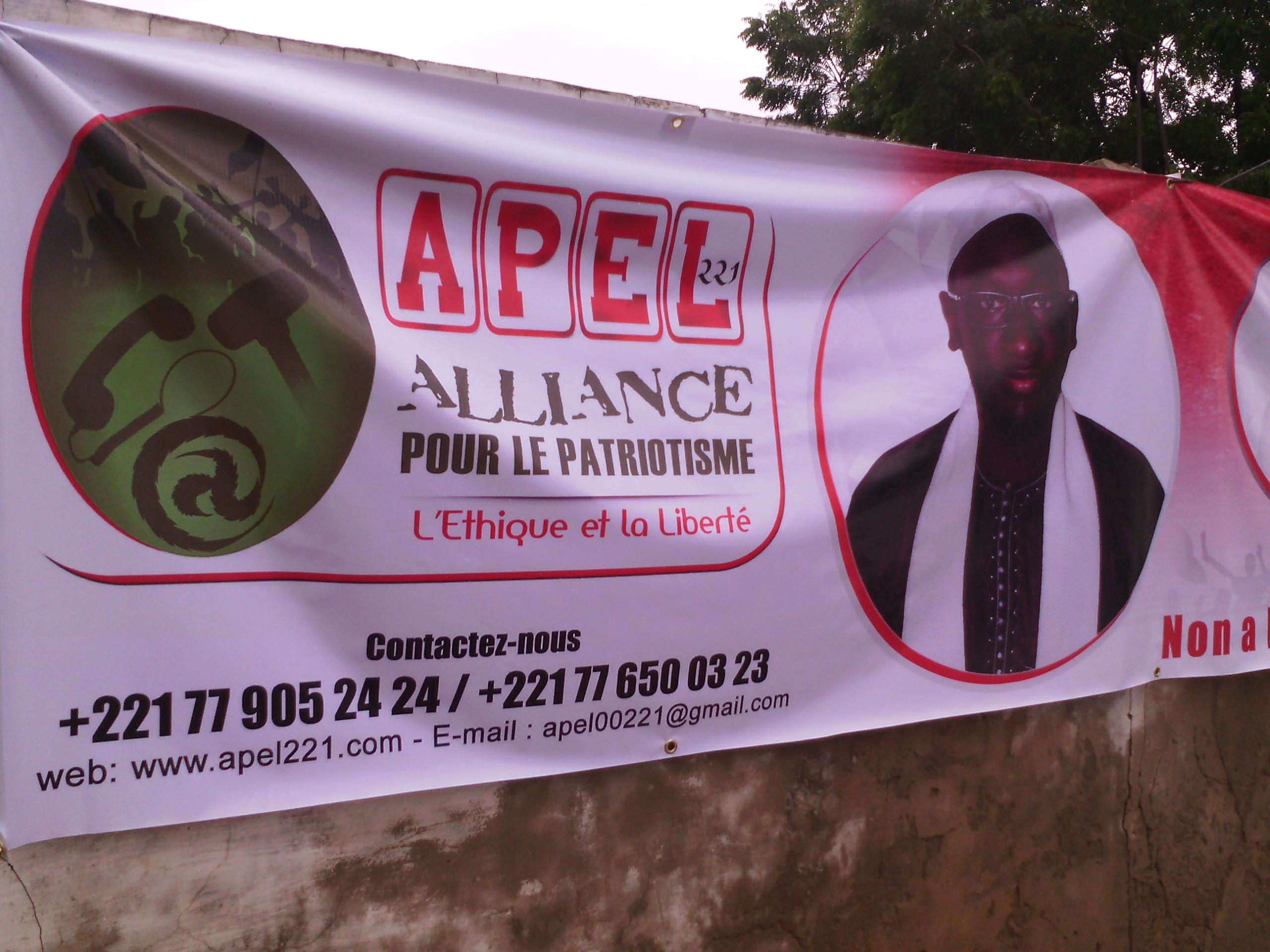 Serigne Assane Mbacké Atékh lance