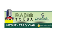 ⦿ Al mouridiyya fm en direct