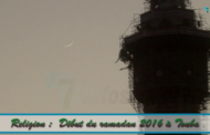 Religion : Début du mois de ramadan 2016 à Touba Mbacké