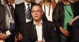 Le nouveau bureau du comité exécutif de la CAF  désormais connu