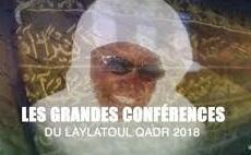 Replay  :  Cérémonie officielle Leylatoul Qadr 2018 à Touba HLM