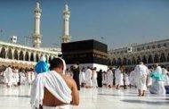 Religion : Pèlerinage 2020, le Hajj pour  cette année sera organisé avec un nombre très limité de pèlerins  ( Officiel )