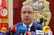 Tunisie: le ministre de l'intérieur Hichem Mechichi chargé de former un gouvernement